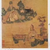 清·品茶图