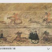 两汉时期娱乐图片一组