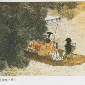清·泛舟水上图