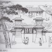 医师图(现代)