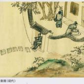 橘井飘香图(现代)