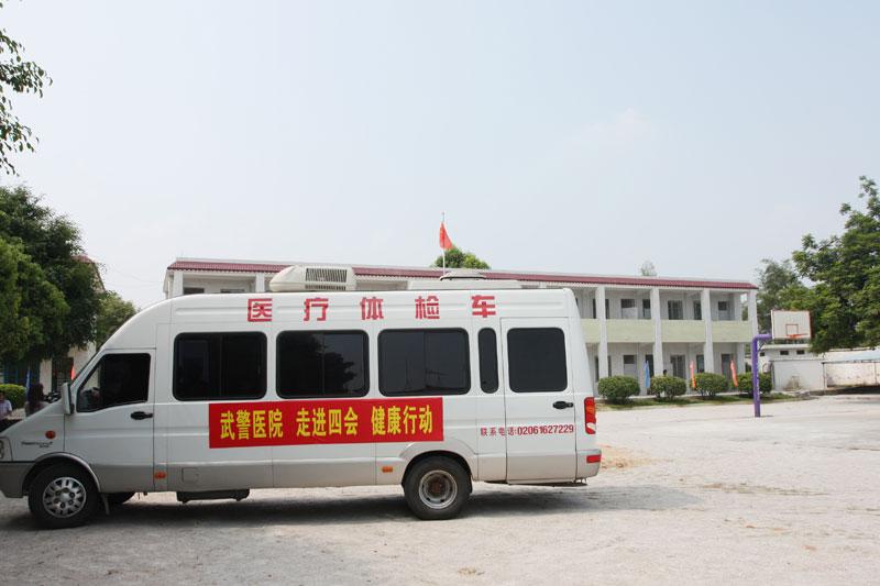 义诊队到达四会地豆镇小学狮岭分点