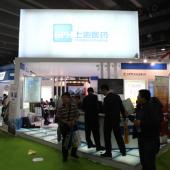 上海医药集团展位