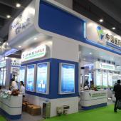 中国医药集团展位