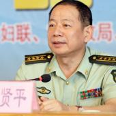 武警广东总队医院廖贤平发表讲话