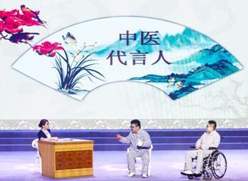"""浙江省湖州市德清县举办了首个""""中国医师节"""""""