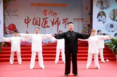 重庆市荣昌区中医院组织该院医护人员举办工装秀
