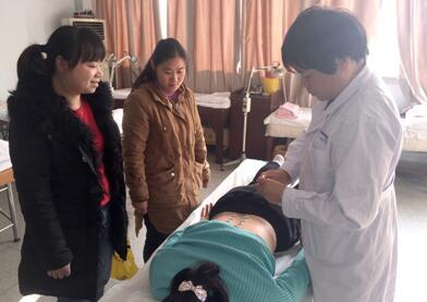 国医堂免费体验艾灸服务