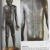 韩日铜人图片三张
