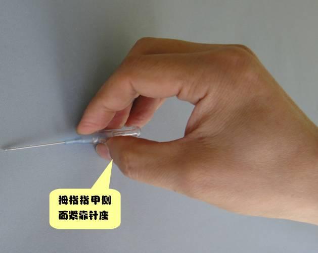 针刺类 浮针技术