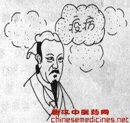 中医诊法(七十八)——病因辨证(8)